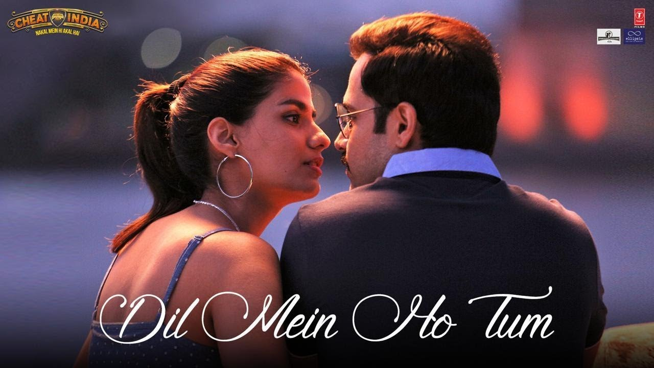 Dil Mein Ho Tum - Song Lyrics