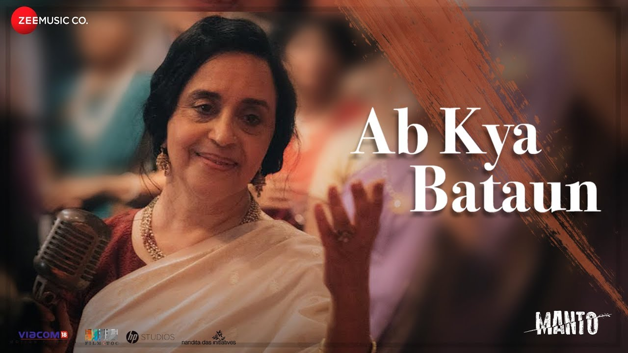 Ab Kya Bataun (Manto)-Song Lyrics